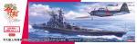 1-450-Zero-Fighter-Model-52-Hei-1-72-and-Battleship-Yamato-1-450-Reiwa-Set