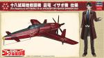 1-48-The-Magnificent-Kotobuki-Interceptor-Fighter-Shinden-Isao-Ver-