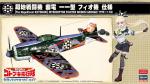 1-48-The-Magnificent-Kotobuki-Take-Off-Girls-in-the-Sky-Interceptor-Aircraft-Shiden-Fio-Ver-