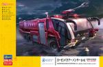 1-72-Rosenbauer-Panther-6x6-Airport-Crash-Tender-JMSDF