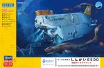 1-72-DSV-Shinkai-6500-Seabed-Diorama-Set