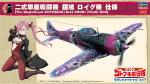 1-48-The-Magnificent-Kotobuki-Take-Off-Girls-in-the-Sky-Nakajima-Ki44-I-Type-2-Fighter-Shoki-Roig-Ver