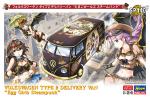 1-24-Volkswagen-Type-2-Delivery-Vans-Egg-Girls-Steampunk