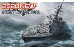 1-450-JMSDF-Aegis-Equipped-Defense-Destroyer-Ashigara-Super-Detail