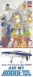 1-72-Oh-My-Goddess-Kyushu-J7W1-18-shi-Interceptor-Fighter-Shinden