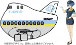 1-20-Egg-Girls-Collection-No-12-Sara-Mayuki-CA-w-Airliner