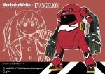 1-20-Mechatronics-Wego-Eva-Collaboration-Series-Vol-2-Nigouki-Power-Arm-+-Shikinami-Asuka-Langley