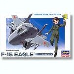 Eggplane-F-15-Eagle