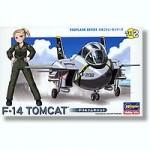 Eggplane-F-14-Tomcat