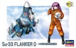 Eggplane-Su-33-Flanker-D