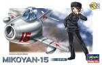 Eggplane-MiG-15