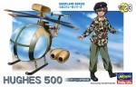 Eggplane-Hughes-500