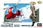 Eggplane-Hughes-300
