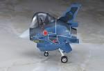 Eggplane-F-2