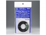 Masking-Tape-0-5-mm-x-16m