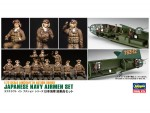 1-72-Japanese-Navy-Airmen-Set