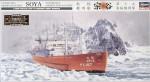1-350-Soya-Antarctica-Observation-Ship-Antarctica-Observation-3rd-Corps