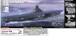 1-450-IJN-Aircraft-Carrier-Shinano