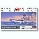 1-350-IJN-Battleship-Nagato-1941