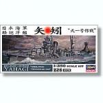 1-350-IJN-Light-Cruiser-Yahagi-Operation-Ten-Ichi-Go-1945