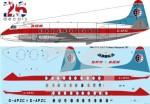 1-144-BKS-Vickers-Viscount-700