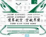 1-144-Jade-Cargo-Boeing-747-400ERF