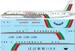1-144-Balkan-final-livery-Ilyushin-IL-18