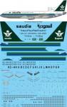 1-144-Saudia-Lockheed-L1011-TriStar