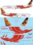 1-144-Air-India-Express-Boeing-737-800-VT-AXG