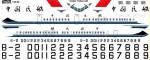 1-144-CAAC-Hawker-Siddeley-Trident-2E