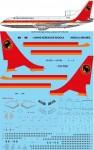 1-144-TAAG-Angola-Airlines-Lockheed-L1011-TriStar-500