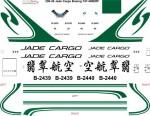 1-200-Jade-Cargo-Boeing-747-400F