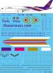 1-144-Thai-Airways-Airbus-A350-941