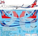 1-144-Titan-Airways-United-Kingdom-Airbus-A321-253NX