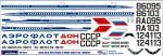 1-144-Il-86-Aeroflot