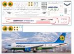 1-144-Airbus-A320-Uzbekistan-Airways