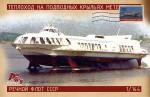 1-144-Russian-hydrofoil-Meteor