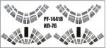 1-144-Il-76-windshield