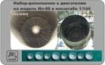 1-144-Il-86-engines-detail-set