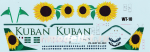 1-144-Boing-737-300-Kuban