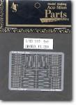 RARE-1-43-Wiper-Set
