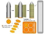 1-48-Sturmtiger-38cm-Rocket-Metal