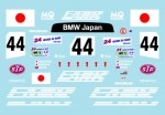 1-18-McLaren-F1-GTR-Lark-Le-Mans-Decal-Set
