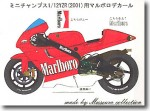 1-12-YZR01-Sponsorship-Decal-for-Mini-Champs