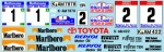 1-24-Toyota-Celica-Sponsorship-Decal-for-Aoshima