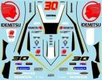 1-12-Honda-RC213V-LCR-Takaaki-Nakagami-for-Tamiya