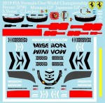 1-18-Ferrari-SF90-MW-and-Japanese-GP-for-Mattel