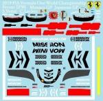 1-18-Ferrari-SF90-MW-and-Japanese-GP-for-Mattel
