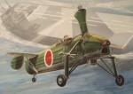 1-48-Kayaba-KA-GO-model-1