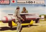 1-48-Kawasaki-Ki-148-missile-w-trolley